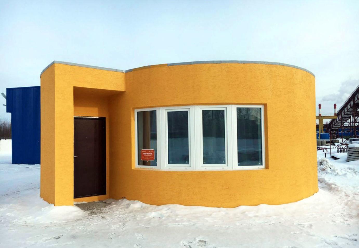 چاپ سه بعدی خانه