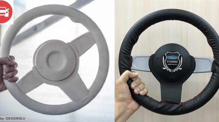 خدمات پرینت ۳ بعدی در خودروسازی و الکترونیک