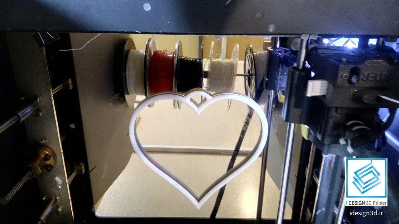 پرینت سه بعدی قاب دریم کچر قلب