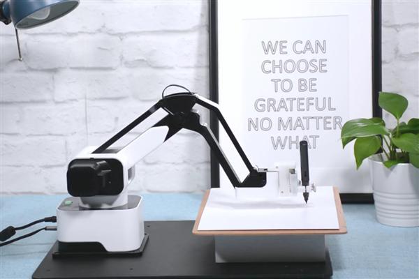 بازوی رباتیک رومیزی پرینت سه بعدی